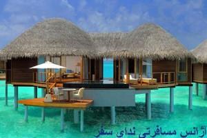 نقاط دیدنی مالدیو