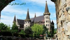 سفرهای اروپایی بلغارستان