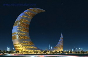 تور دبی هتل های جمیرا