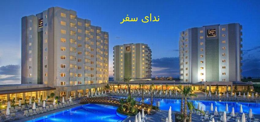 هتل 5 ستاره آنتالیا