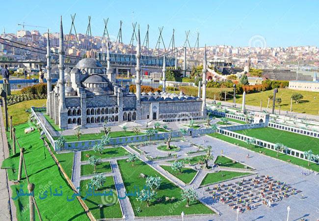تور تاریخی تفریحی استانبول