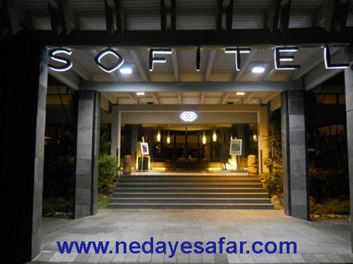 هتل پنج ستاره سوفیتل | تور دبی