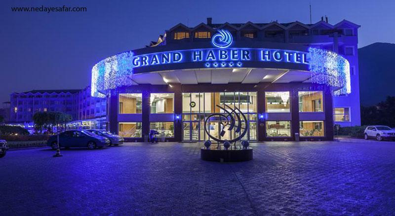 هتل گرند هاربر