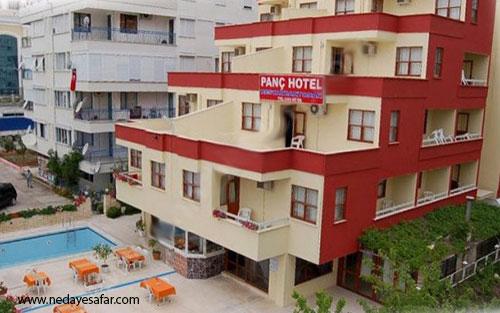 هتل سه ستاره | تور آنتالیا