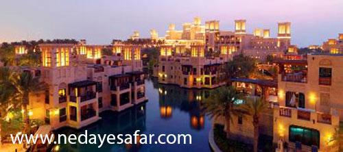 دارالمسیاف | تور دبی
