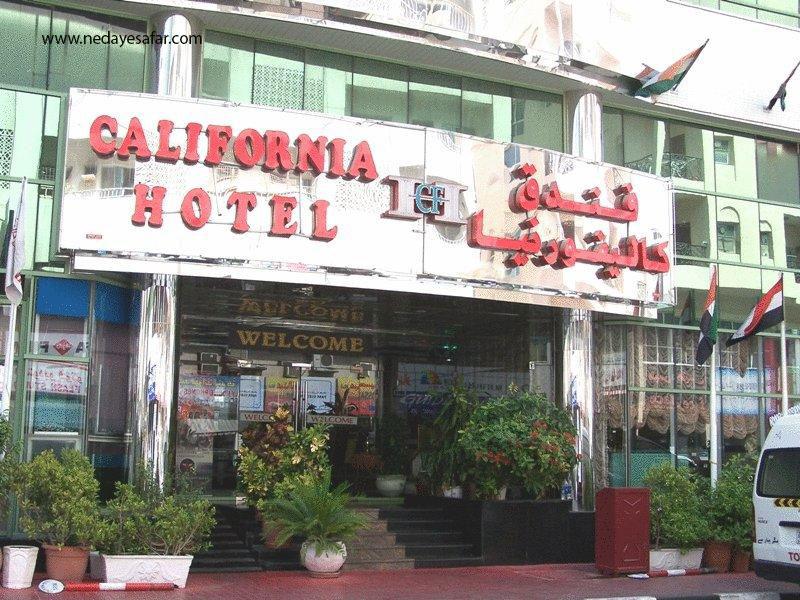 هتل سه ستاره | توردبی