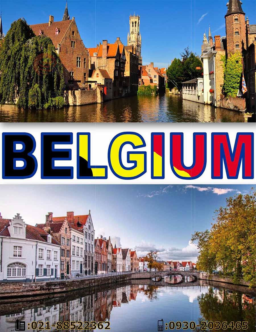 belgium-200