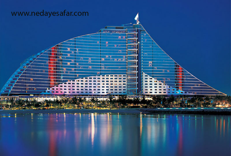 تور دبی هتل های جمیرا ندای سفر