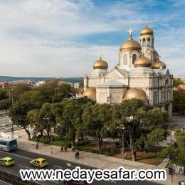 سفر نامه بلغارستان
