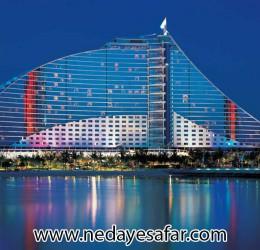 هتل های جمیرا دبی