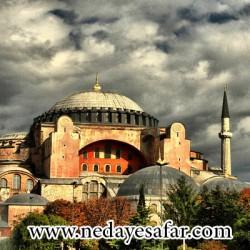 مسجد ایا صوفیا استانبول ترکیه