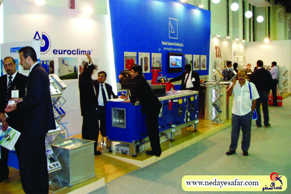 نمایشگاه Big Five Dubai