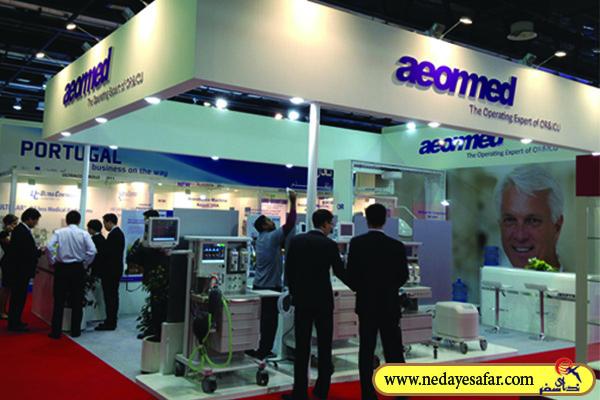 نمایشگاه تجهیزات پزشکی دبی