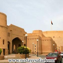 قلعه رفصه عمان