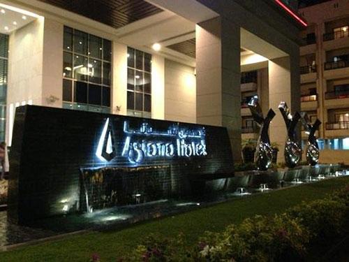 هتل پنج ستاره آسیانا | تور دبی