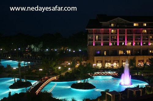 هتل پنج ستاره ووگ آوانتگارد